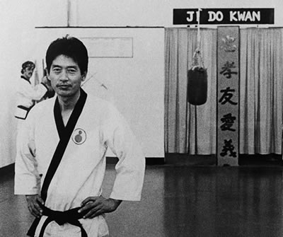 the Five Tenets in Choi Bong Young's dojang