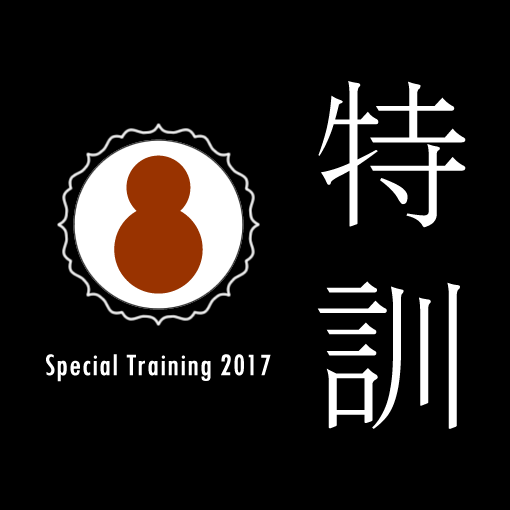 Register For Special Training 2017