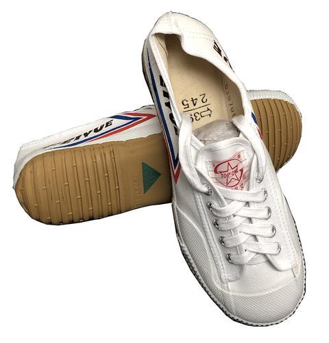 White Feiyue Training Shoes